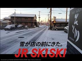 Jr_ski_ski2