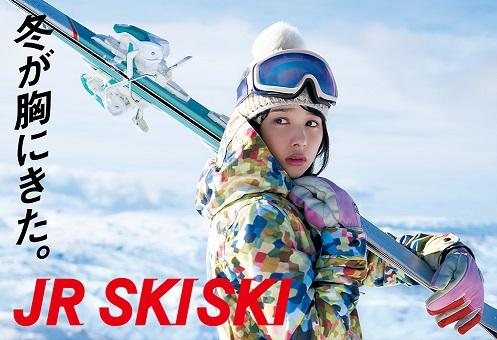 Jr_ski_ski_4