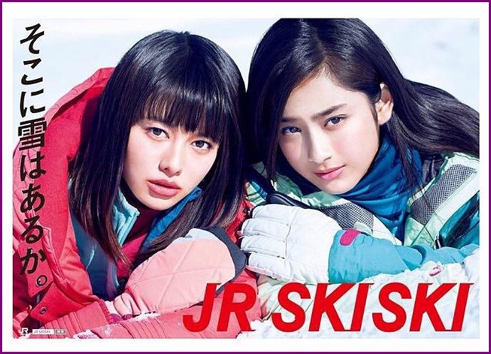 Jr_ski_ski_5