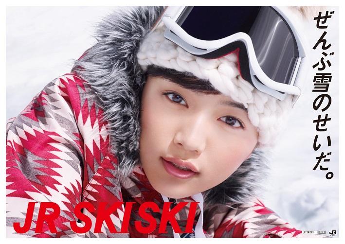 Jr_ski_ski_7_3