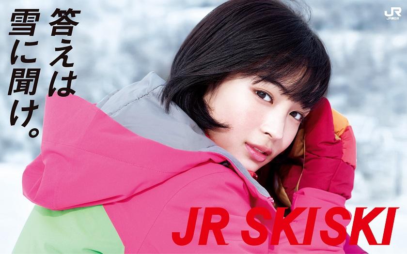 Jr_ski_ski_8